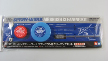 Airbrush Cleaning Kit - Tamiya