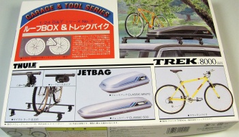 Roof Box & Trek Bike - Fujimi