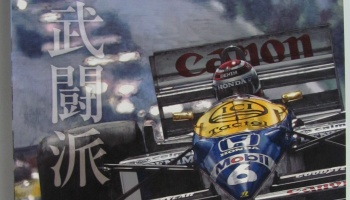 Williams FW11 - Sanei-Shobo