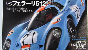 Racing on:495 Porsche 917 - Sanei-Shobo