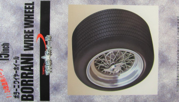 Borrani Wheel 15inch - Fujimi