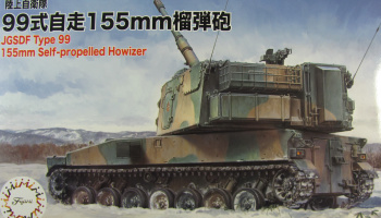JGSDF Type 99 155mm Self-propelled Howizer - Fujimi