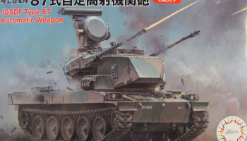 JGSDF Type 87 Anti Aircraft - Fujimi