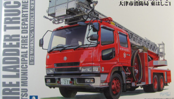 Fire Ladder Truck - Aoshima
