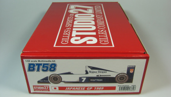 Brabham BT58 GP Japan - Studio27