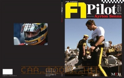 JOE HONDA F1 Pilot Series No.01 : Ayrton Senna - Model Factory Hiro