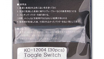 Toggle Switch(30pcs) - KA-Models