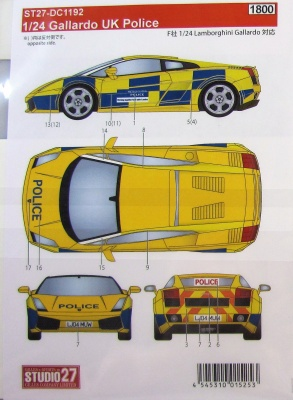 Lamborghini Gallardo UK Police - Studio27
