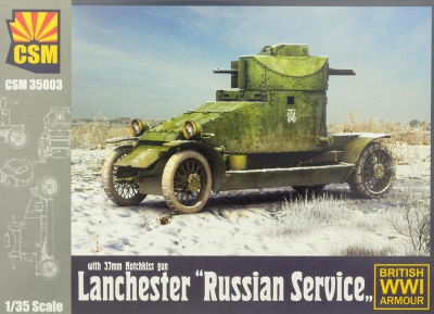 Lanchester Russian Service 1/35 - Copper State Models