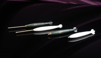 """SUPER DETAIL WEAPON"" MK.81 250LB GENERAL PURPOSE BOMB 4SET 1/32 - KA-Models"