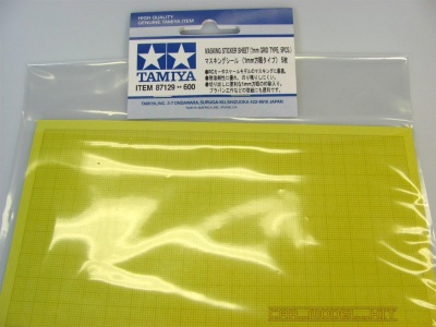 Masking Sticker Sheet (1 mm Grid, 5 pcs)  - Tamiya