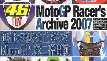 Moto GP Racers Archive 2007 - Model Graphic