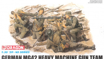 Model Kit figurky 6064 - GERMAN MG42 HEAVY MACHINE GUN TEAM (1:35)