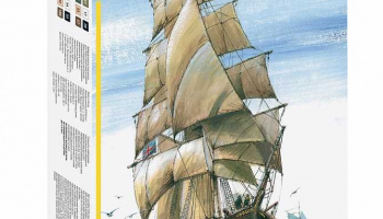 English Brigantine (RR) (1:100) Model Kit 9011 - Zvezda