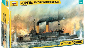 "Battleship ""Oriol"" (RR) (1:350) Model Kit 9029 - Zvezda"