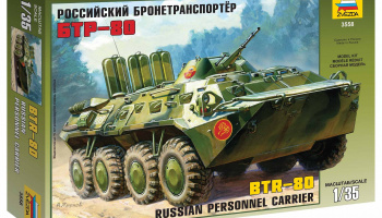 Model Kit military 3558 - BTR-80 Russian Pers. Carrier (re-release) (1:35)