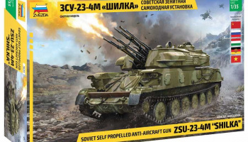 Model Kit military 3635 - ZSU-23-4M SHILKA (1:35) - Zvezda