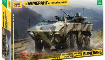 """Bumerang"" Russian APC (1:35) Model Kit military 3696 - Zvezda"