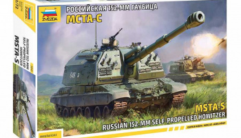 MSTA-S Self Propelled Howitzer (1:72) Model Kit military 5045 - Zvezda