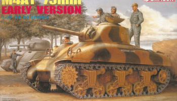 Model Kit military 6048 - M4A1 75mm EARLY VERSION (1:35)