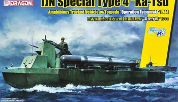"IJN SPECIAL TYPE 4 ""KA-TSU"" w/TORPEDO ""OPERATION TATSUMAKI"" (1:35) Model Kit 6849 - Dragon"