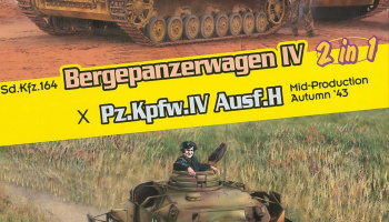 Model Kit military 6951 - Bergepanzerwagen IV / Pz.Kpfw.IV Ausf.H Mid Prdouction (2 in 1) (1:35)