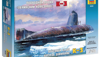 Model Kit ponorka 9035 - Nuclear Submarine K-3 (1:350)