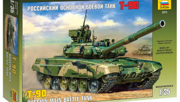 Model Kit tank 3573 - T-90 Russian MBT (1:35)