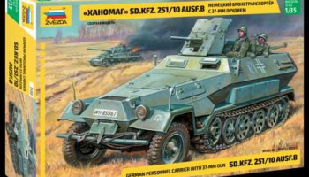 Sd.Kfz.251/10 w/3.7cm PAK (RR) (1:35) Model Kit 3588 - Zvezda
