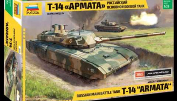 "Model Kit tank 3670 - Russian Modern Tank T-14 ""Armata"" (1:35)"