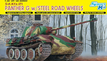 Model Kit tank 6370 - PANTHER G W/STEEL ROAD WHEEL (1:35)