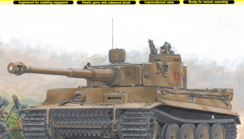 "Tiger I ""131"" s.Pz.Abt.504 Tunisia (Smart Kit) (1:35) Model Kit tank 6820 - Dragon"