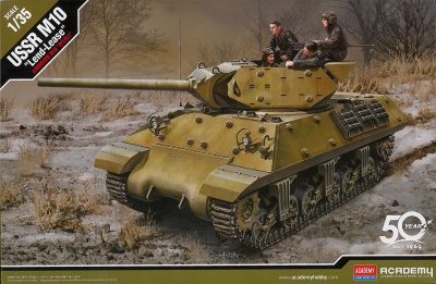 "Model Kit tank 13521 - USSR M10 ""Lend-Lease"" (1:35)"