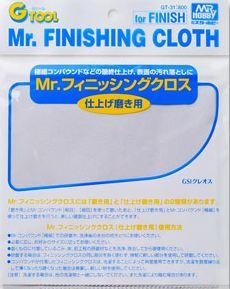 Mr.Finishing Cloth Super Fine - Gunze