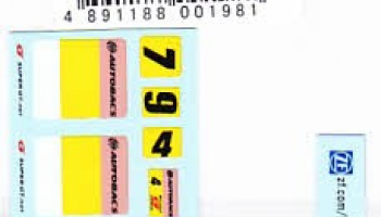 Japan Super GT number decals 1/24 - MSM Creation