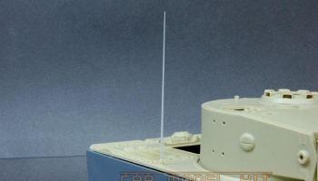 WWII German Tank Antenna set (3pcs) - Model Factory Hiro