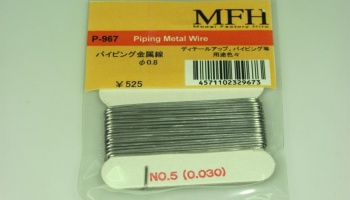 Piping Metal Wire 0.8mm - Model Factory Hiro