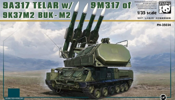 SAM17 BUK M2 With Metal Track Link 1:35 - Panda Hobby