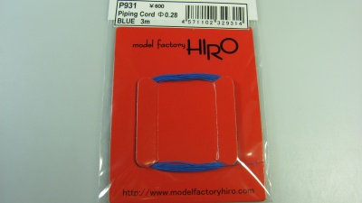 Piping Cord 0,28mm Blue - Model Factory Hiro