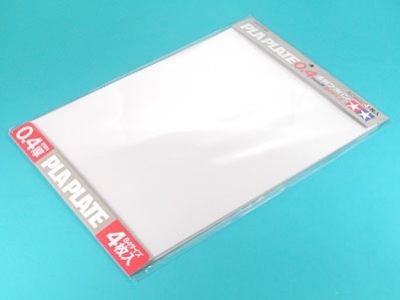 Pla Plate 0.4mm B4 *5 Clear - Tamiya