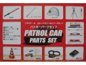 Police Car Accessory Parts - Fujimi