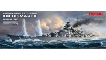 German Battleship Bismarck 1/700 - Meng