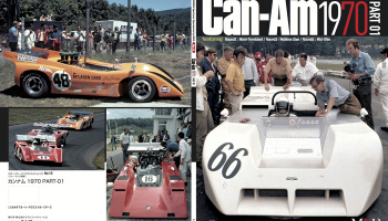 "Sportscar Spectacles by HIRO No.10 : Can-Am 1970 PART-01 featuring ""Round2 Mont-Tremblant / Round3 Watkins Glen / Round5 Mid-Ohio"""