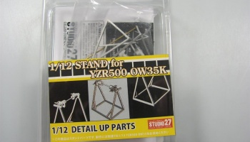 Stand for Yamaha YZR500 OW35K for Tamiya - Studio27