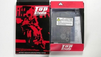 Yamaha YZR M1 Chain Set 2 (Silver) - Top Studio