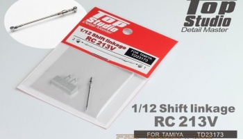 Shift Linkage for RC213V - Top Studio