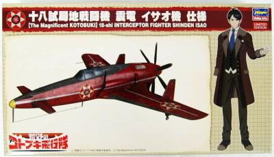 "The Magnificent Kotobuki 18-shi Interceptor Fighter Shinden ""Isao"" 1/48 SP428 (52228) - Hasegawa"