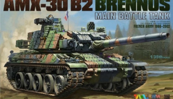French Army 1966-2002 AMX-30 B2 BRENNUS Main Battle Tank 1/35 - Tiger Model