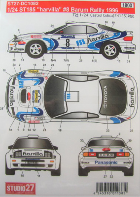 Toyota Celica ST185 Harvilla #8 Barum Rally 1996 - Studio27