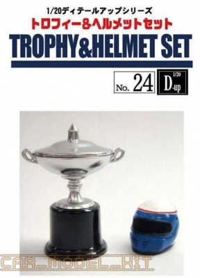 Trophy & Helmet Set 1/20 - Fujimi